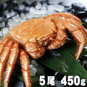 (送料無料)毛蟹 450g前後×5尾入り 中型 ボイル冷凍 北海道産の毛ガニです。毛がにの醍醐味でもあるカニ味噌とかに身と絡めてお召し上がりください。かに通販 蟹みそ 北海道グルメ食品