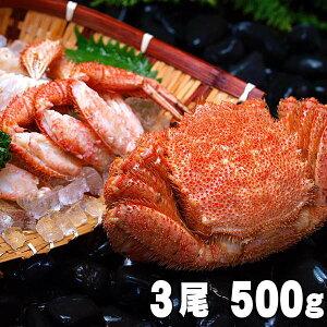 (送料無料)毛蟹 500g前後×3尾入り 中型 ボイル冷凍 北海道産の毛ガニです。毛がにの醍醐味でもあるカニ味噌とかに身と絡めてお召し上がりください。かに通販 蟹みそ 北海道グルメ食品