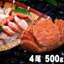(送料無料) 毛蟹 500g前後×4尾入り 中型 ボイル冷凍 北海道産の毛ガニです。毛がにの醍醐味でもあるカニ味噌とかに身と絡めてお召し上がりください。かに通販...