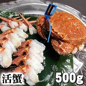 活毛ガニ 北海道産 500g前後 中型 毛蟹の美味しさを味わうなら、未冷凍(冷蔵)の活き毛蟹。茹でたて毛がにの醍醐味でもあるカニ味噌。活き毛ガニならかにのお刺身がオススメ。 (ギ