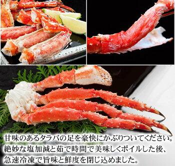 (送料無料)カニ3種ギガ盛りセットかにが3種類入った福袋(タラバガニ・ズワイガニ・毛蟹・なんばんえび・ほたて・いかめし・イカ塩辛)海鮮かに通販北海道グルメ(ギフト)