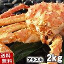 タラバガニ たらば蟹