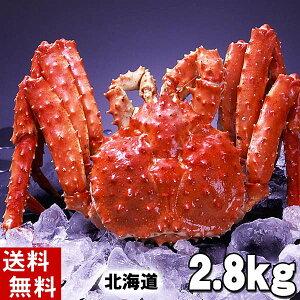(送料無料) タラバガニ たらばがに 姿 2.8kg前後 中型 ボイル冷凍(北海道産) たらば蟹贈答用のカニ姿です。かに飯や、焼きガニも美味しい。身の入りいいかに足。カニ通販 カニ タラバ