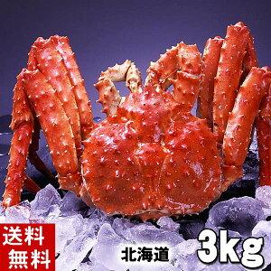 (送料無料) 超特大タラバガニ たらばがに 姿 3.0kg前後 大型 ボイル冷凍(北海道産) 蟹贈答用のカニ姿です。かに飯や、焼きガニも美味しい。身の入りいいかに足。カニ通販、北海道グ