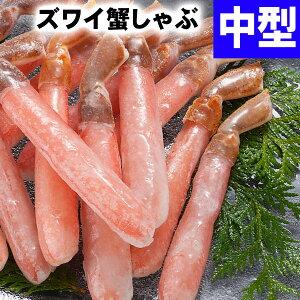 生ズワイ足 かにしゃぶ 生ズワイガニ棒肉 しゃぶしゃぶ 中型 500g(ずわいがに むき身かに足 20〜25本入・タレ付きカニポーション)カニしゃぶ、かに鍋用のずわい蟹ポーションです/蟹しゃぶ