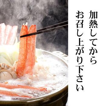 (送料無料)訳ありズワイ足かにしゃぶ生ズワイガニ棒肉しゃぶしゃぶ1kg(わけありずわいがにむき身かに足50〜70本入・カニポーション)ワケアリのカニしゃぶ、かに鍋用のずわい蟹ポーションです/蟹しゃぶ。北海道グルメ(ギフト)【smtb-TK】