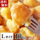 (送料無料 Lサイズ) 北海道産じゃがいも インカの目覚め 10kg(新じゃが インカのめざめ・芋)栗のような甘さ、希少種のジャガイモです。北海道グルメ食品 野...