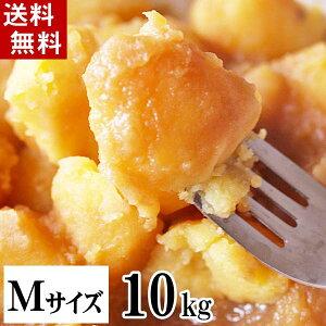 (送料無料 Mサイズ) 北海道産じゃがいも インカの目覚め 10kg(越冬じゃが インカのめざめ・芋)栗のような甘さ、希少種のジャガイモです。北海道グルメ食品 野菜・きのこ ジャガイモ イ