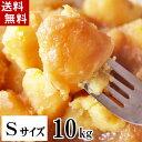 (送料無料 Sサイズ) 北海道産じゃがいも インカの目覚め 10kg(新じゃが インカのめざめ・芋)栗のような甘さ、希少…