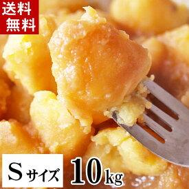 (送料無料 Sサイズ) 北海道産じゃがいも インカの目覚め 10kg(新じゃが インカのめざめ・芋)栗のような甘さ、希少種のジャガイモです。北海道グルメ食品 野菜・きのこ ジャガイモ インカのめざめ