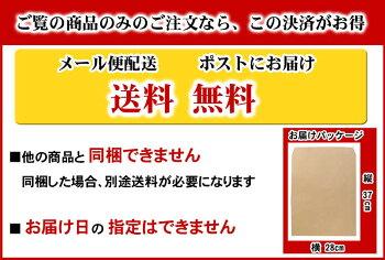 (メール便なら送料無料)にしんのくんせい北海道の珍味、ニシンの燻製。時間をかけて燻製にした鰊は、香ばしい風味と噛むほどに味が出るおつまみです。北海道グルメ【RCP】