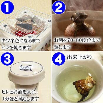 (メール便なら送料無料)トラフグの干しひれ10g×2袋ふぐヒレ酒用天日干しにしたふぐひれを、焼き上げて熱燗に入れるだけで日本酒が河豚風味が変わります。フグヒレを焼いた香ばしさとまろやかな味わいになります。