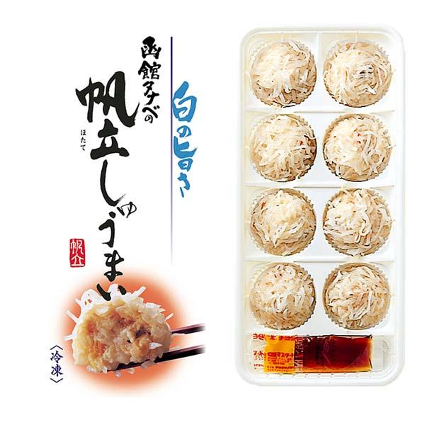 帆立しゅうまい(8個入り)北海道函館タナベ食品 モンドセレクション受賞。蒸しシュウマイ、揚げしゅうまい、電子レンジで簡単に調理できるたなべのホタテシュウマイ/ほたてしゅうまいレンジでチングルメ 惣菜・食材 中華惣菜・点心 シュウマイ(ギフト)