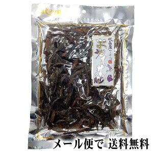 ポイント消化 珍味 乾物 食品(メール便なら送料無料) イカ墨入りさきいか 110g 北海道産のスルメイカを皮ごと裂いていかすみで味付けをしてあります。北海道の珍味、おつまみの定番