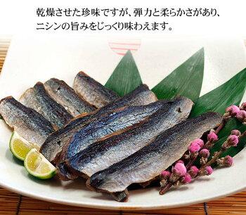 (メール便なら送料無料)にしんのくんせい北海道の珍味、ニシンの燻製。時間をかけて燻製にした鰊は、香ばしい風味と噛むほどに味が出るおつまみです。北海道乾物グルメ【RCP】