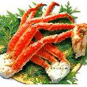 網走かにや タラバガニボイル 約1kg ゆで蟹 北海道産 オホーツク海 海産物