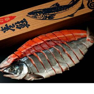 新巻鮭切身姿造り