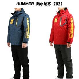 送料無料!HUMMER ハマー 防寒服 防水 ソロキャンプ 釣り 防寒着 HM-3600 レインウエア 上下セット 2012