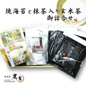 【お寿司屋さんの 国産/海苔3種と玄米茶 御詰合せ】