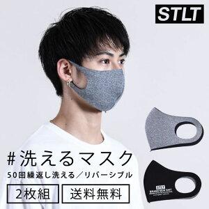 大きい 洗える サイズ マスク