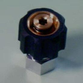 ケルヒャー用カプラー(メス)【KARCHER】高圧洗浄機用カプラー3/8サイズ 取付け用