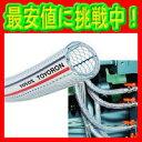 トヨックス(TOYOX)トヨロンホース万能型耐圧ホースTR-22|21.5×29(mm)