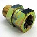 鉄製高圧継手変換アダプター 1609平行ガスメネジ(へっこみシート)×平行ガスオネジ(へっこみシート)1609-17U12 | 1・1/16U×G3/4…