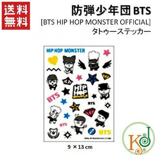 【K-POP GOODS・送料無料・代引不可・生写真】 【ゆうメール発送】防弾少年団 タトゥーステッカー [BTS HIP HOP MONSTER OFFICIAL](1508050212342)