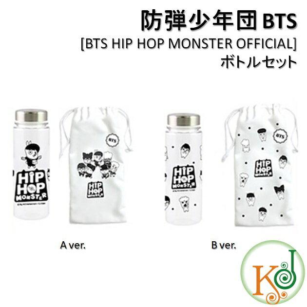 【K-POP グッズ】 防弾少年団 - ボトルセットA/B [BTS HIP HOP MONSTER OFFICIAL](1508050312343)