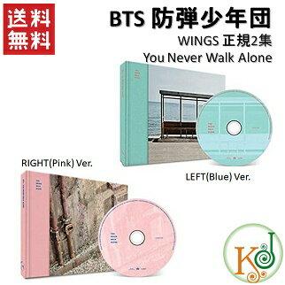 【K-POP・韓流】 BTS 防弾少年団 WINGS 正規2集 You Never Walk Alone/バージョンランダム(8804775077494)