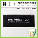 【K-POP 公式グッズ・生写真】 BTS OFFICIAL TOWEL [THE WINGS TOUR] 防弾少年団(bts2016117)
