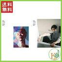 [1/18発送予定]SHINee ジョンヒョン 小品集 「話 Op.2」 バージョンランダム(8809269507884)