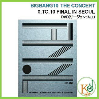 【K-POP グッズ・送料無料】 BIGBANG10 THE CONCERT 0.TO.10 FINAL IN SEOUL DVD/ビックバン(リージョン:ALL)(8803581199239)