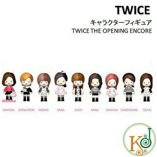 【K-POP・韓流】 TWICE CHARCTER FIGURE(キャラクターフィギュア)公式グッズ/TWICE THE OPENING ENCORE(1700201613)