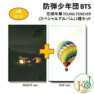 【K-POP・韓流】 防弾少年団 BTS 花様年華 YOUNG FOREVER (スペシャルアルバム) セット(Day + Night バジョン)(8804775070341-1)