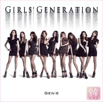 【K-POP・韓流】 少女時代/2nd Single Album/GENIE (一般版CD Ver.) 即日発送・国内発送(10003086)
