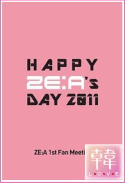 【K-POP・韓流】 帝国の子供達(ZE:A)/ 1ST FAN MEETING:HAPPY ZE:A 'S DAY 2011・DVD(10003871)