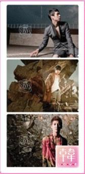 【K-POP・韓流】 【ゆうメール発送】JYJ/日本コンサートGoods/クリアファイルセットB(10003927)