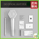 【K-POPグッズ・公式・送料無料・生写真】 EXO - 公式 ペンライト ver.2(ホワイト)公式グッズ / official light stick 国内...