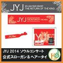 【K-POPCD・送料無料・予約】 JYJ スローガンタオル&ヘアータイセット [JYJ 2014 THE RETURN OF THE KING IN SEOU...