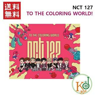 【K-POP・韓流】TOTHECOLORINGWORLD!NCT127/カラーリングペーパーセット(8809538158519)