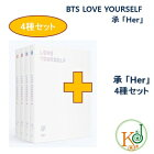 【K-POP・韓流】BTSミニ5集LOVEYOURSELF承「Her」4種セット(4種/L+O+V+E)防弾少年団(8804775083280-2)