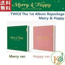 【おまけ付き】TWICE Merry&Happy The 1st Album Repackage バージョンランダム (Merry、Happy)おまけ:生写真+トレカ(8809269508713-1)(8809269508713-1)