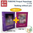 【K-POP・韓流】WANNAONETOBEONEPrequelRepackage2種セット(WANNA+ONEver.)[1-1=0(Nothingwithoutyou)]/ワナワン(8809534468186-2)