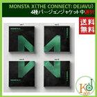 【K-POP・韓流】MONSTAX(モンスターエクス)/THECONNECT:DEJAVU/バージョン選択/生写真(8804775089824-1)