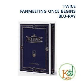 【公式トレカ付き】【おまけ付き】TWICE BLU-RAY 「FANMEETING ONCE BEGINS」トゥワイス/おまけ:生写真+トレカ(8809375120571-1)