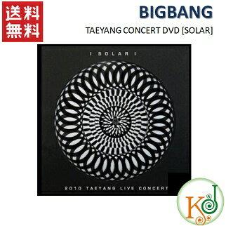 【K-POP・韓流】 BIGBANG/TAEYANG(テヤン)/2010 TAEYANG SOLAR CONCERT DVD/ビッグバン(10002572)