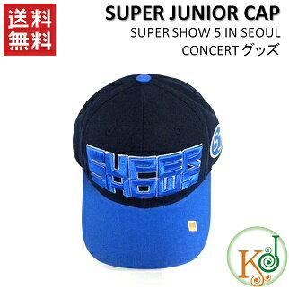 【K-POP・韓流】 SUPER JUNIOR/CAP(キャップ)/2013年03月 SUPER SHOW5 IN SEOUL CONCERT/スーパージュニア(10007464)