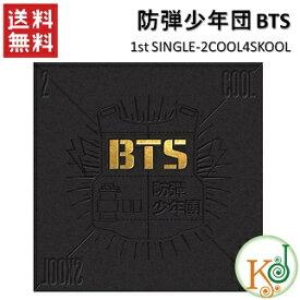 【おまけ別送】☆BTS【 2COOL4SKOOL 】1st SINGLE CD アルバム 防弾少年団 バンタン/おまけ:詳細ページ参照(8804775049590)