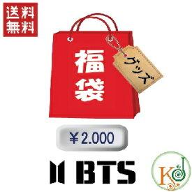 【K-POP・韓流】 【K-POP・韓流】 BTS 福袋 2000円★グッズセット福袋/ 韓流グッズセット 防弾少年団 バンタン(hb70180316-3)
